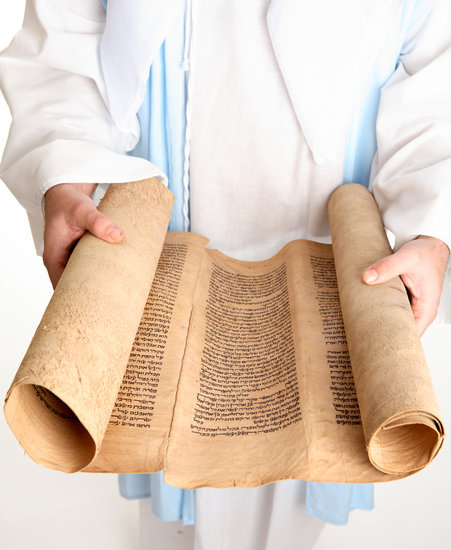 Bible Scroll on Gevil Parchment