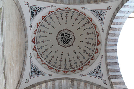 Dome, Mosaic, Mosque, Islam, Sacral, Retired