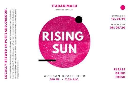 Pink Red Circle Shapes Japan Modern Beer Label