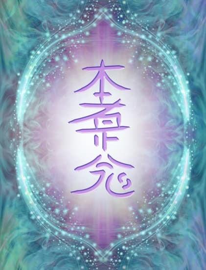 """(Hon Sha Ze Sho Nen is pronounced as """"Hon-Sha-Zee-Show-Nen"""")"""